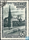 800 years Moscow