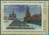 Paintings from the USSR
