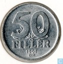 Hungary 50 fillér 1991