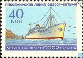 "ship ""Russia"" Diesel-electric"