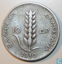 Greece 10 drachmai 1930