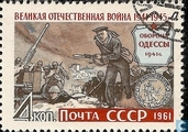 defense of Odessa