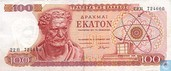 Greece 100 Drachma