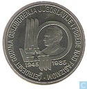 "Yugoslavia 100 dinara 1985 ""40 Years of Liberation"""
