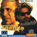 DVD / Vidéo / Blu-ray - VCD video CD - Suspicious Agenda