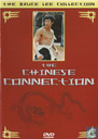 DVD / Video / Blu-ray - DVD - The Chinese Connection