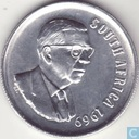 "South Africa 1 Rand 1969 (english) ""The end of Dr. Theophilus Ebenhaezer Dönges' presidency"""