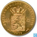 Netherlands 10 gulden 1879