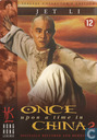DVD / Video / Blu-ray - DVD - Once Upon a Time in China 2
