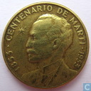 "Cuba 1 centavo 1953 ""100th anniversary of Jose Marti birth"""