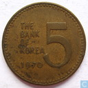 South Korea 5 won 1970 (brass)