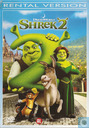 Shrek 2 - Far far away
