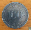 Zuid-Korea 100 won 1983