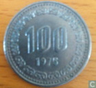 South Korea 100 won 1975