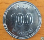 Zuid-Korea 100 won 1984