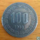 Zuid-Korea 100 won 1980