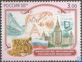 Ministries of Russia.