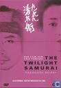 DVD / Video / Blu-ray - DVD - The Twilight Samurai