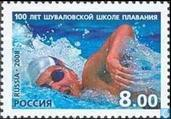 Swim School Shuvalov