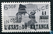 """Stamps \""""Independence\"""" with print"""