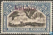 """Landscapes and various subjects Urundi Belgian Congo in 1915, marked \""""Type of Le Havre\"""""""