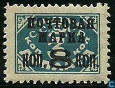 Postage due Stamp, with overprint