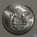 Thailand 10 satang 1950 (year 2493 - tin)