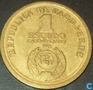 "Cap vert 1 escudo 1985 ""10th Anniversary of Independence"""