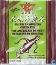 American Ginseng Green Tea