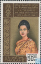 36th birthday Queen Sirikit