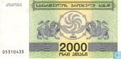 Georgië 2.000 (Laris) 1993
