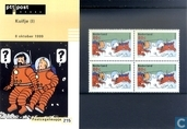 Briefmarken - Niederlande [NLD] - Comic-Briefmarken