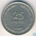 Israel 25 pruta 1949 (with pearl) - (year 5709)