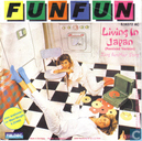 Living in japan (remixed version)