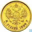 Russie 5 roubles 1898