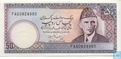 Pakistan 50 Rupees ND (1986-)