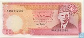 Pakistan 100 Rupees ND (1986-)