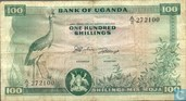 Ouganda 100 Shillings ND (1966) P4a