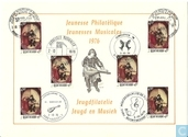Youth and music Youth Philately