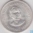 "Philippines 1 peso 1964 ""100th Anniversary Birth of Apolinario Mabini"""