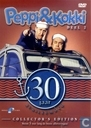 30 jaar jubileumdvd 2