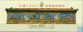 China ' 99 world stamp exhibition