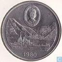 "Saint Helena 25 pence 1980 ""80th Anniversary of Queen Mother"""