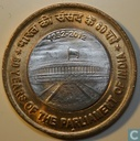"India 10 rupees 2012 (Mumbay) ""60 years of the Parliament of India"""