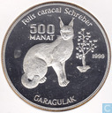 "Turkmenistan 500 manat 1999 (PROOF) ""Endangered Wildlife Series - Caracal"""