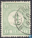 Printing stamps (13 ½: 13 ¼ tanding)