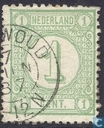 Printing stamps (12 ½ tanding)