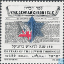"150 years of ""Jewish Chronicle"""