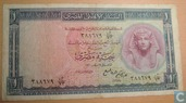Egypte 1 Pound 1960