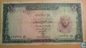 Egypte 1 Pound 1961-67